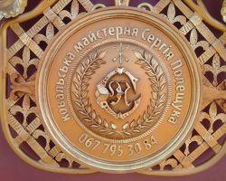 c_250_200_16777215_00_images_Kovanaya_kareta_1.jpg